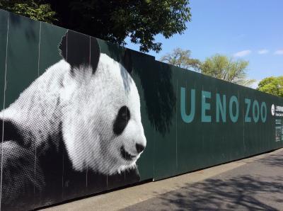 上野公園へお散歩  ~人体展とパンダ~