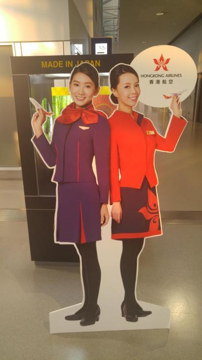 再び香港航空で香港とバンコクへ(関空前泊編)