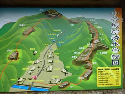 日本5大山城の小谷城を歩く、名鉄ハイキング