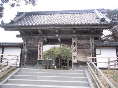 「奥州街道・松前道No6-②.」見聞録(平泉~水沢宿)