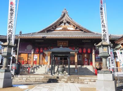 円通寺 日本最古唯一の秋葉大権現の霊場 火の神様。こちらがご本家!