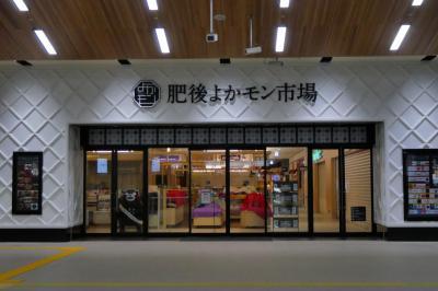 番外編 変貌途中の熊本駅 恒例の熊本・天草の旅【その4】