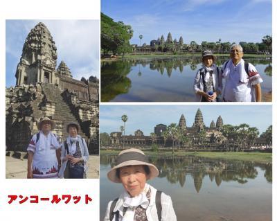 ベトナム縦断旅行とアンコールワット (2)アンコール・ワット