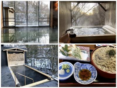 ー改訂ー! 冬の蓼科旅 蓼科湖~ホテル親湯~諏訪湖