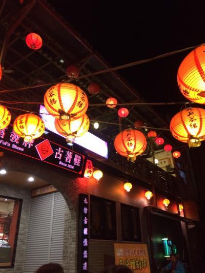 女子旅?(娘と2人)台湾4日間    Vol.5