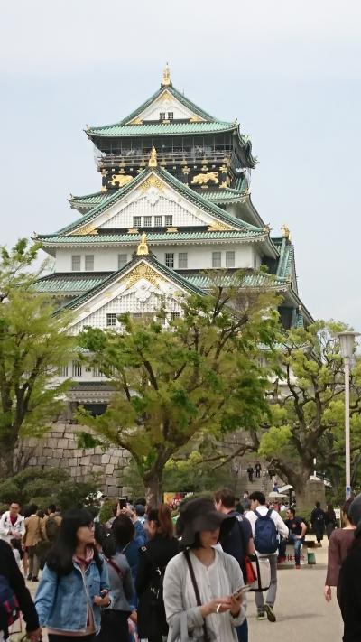 久しぶりに大阪。大阪城へ行ってきました。