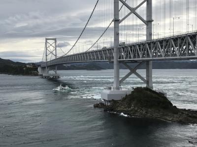 どこかにマイル第2弾~今度は徳島、ちょこっと香川・淡路島~