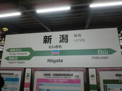 新しい新潟、新しいNGT48