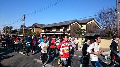 奈良マラソン&信貴山  H29.12.9~11