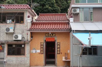 香港★引っ越し前に 沙田ご近所村さんぽ1 ~插桅杆村Chap Wai Kon Village~