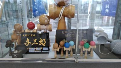 東北桜巡り・今年最初の道の駅・・
