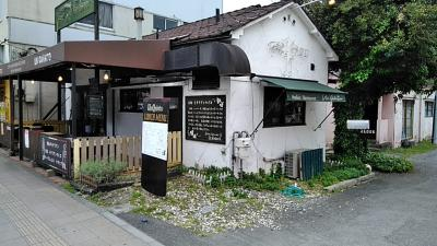 ☆けったましん行き①☆横田基地前☆
