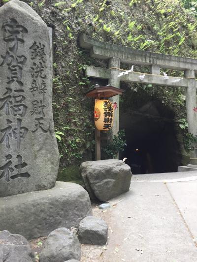 旧友と共に遠い記憶をたどりながら鎌倉散策