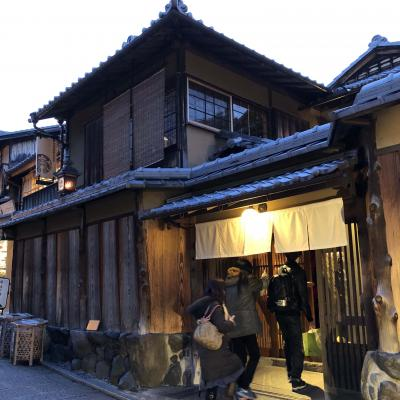 京都の名所スターバックス、外観は渋いけど中が激込みで……