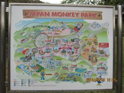 犬山から犬山遊園までのハイキング(名鉄犬山検査場、日本モンキーパーク、犬山成田山)