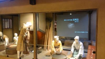 """神話と日本刀の故郷、出雲へ③「石見銀山と松江城」/Journey in Izumo, hometown of Mythology and Samurai Sword②""""Iwami silver mine and Matsue castle"""""""