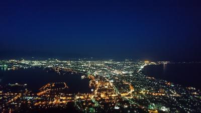 2018年4月★ラビスタ函館ベイに泊まる1泊2日ひとり旅★後編