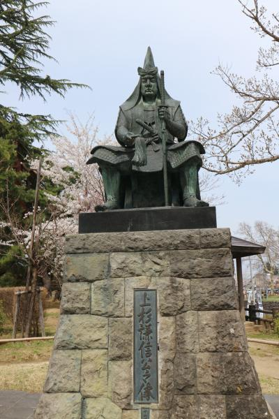 [2018年4月]  桜紀行 山形県米沢市 上杉神社