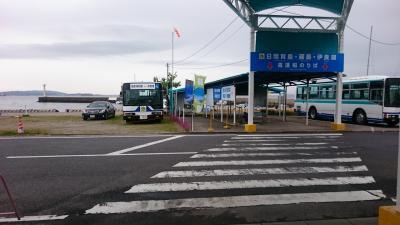 日間賀島🐟釣り旅