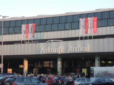 3世代(70代・アラフォー・3歳児)でサウンドオブミュージックゆかりの地ザルツカンマーグート&ウィーンを巡る♪(1)~ウィーン国際空港で待ち合わせ& NHホテル ウィーン空港 カンファレンスセンター~
