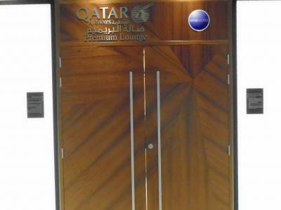 BKK QR Premium Lounge