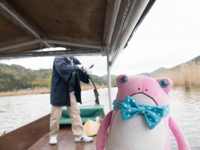 てぶケロと行く滋賀の春旅(近江八幡水郷めぐりとラコリーナ)