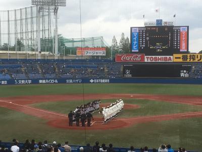 2018年4月 東京六大学野球も開幕!! いざ神宮球場へ!!