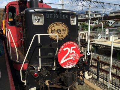 初秋の京都その1 嵯峨野鉄道トロッコ列車と京都鉄道博物館