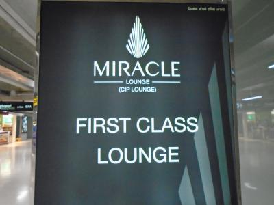 BKK Miracle First Class Lounge