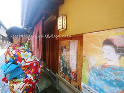 京都の町を 着物でお散歩♪