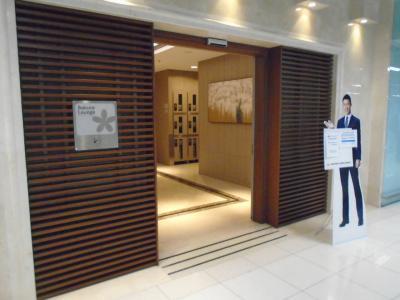 BKK JL Sakura Lounge