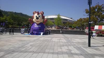 吉田類さんが来店した酒場放浪とサッカー観戦…観光!
