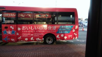 (初)おいしい山形空港から杜の都仙台へ