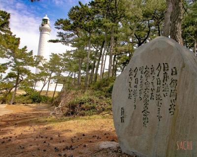 神話の国、出雲〜松江ひとり旅 1日目