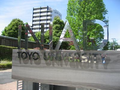 学食訪問ー63 東洋大学・赤羽台キャンパス