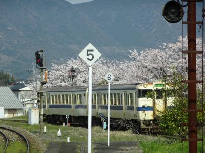 ちょこっと北部九州、桜のローカル線を旅する