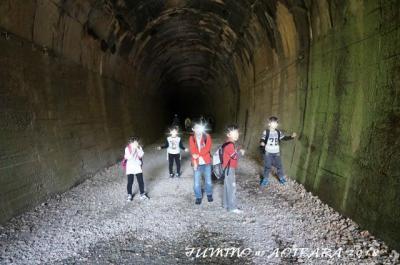 旧福知山線 廃線跡ハイキング