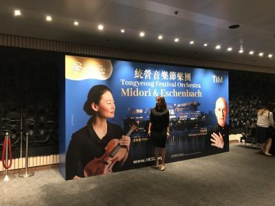 """駐在のついでに 【その××】Midori(五島みどり)来港、""""香港文化中心(HK Cultural Centre)"""" のコンサートへ!"""