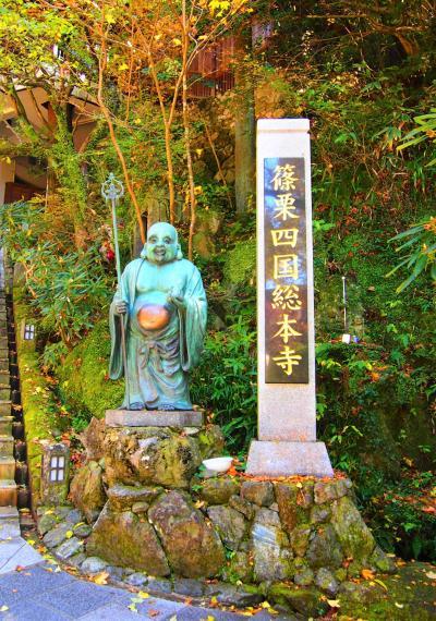 南蔵院(篠栗四国霊場)に寄って秋を満喫! 思わず素敵な紅葉ドライブとなりました。