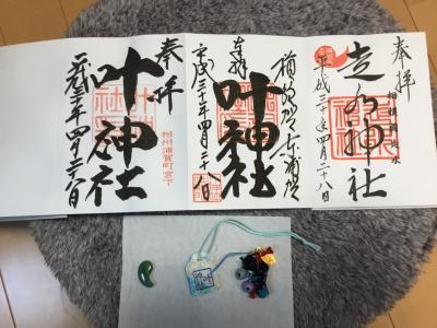 横須賀パワースポットとあなご
