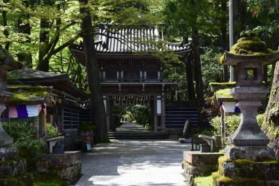 ゆったり温泉 IN粟津 那谷寺散策