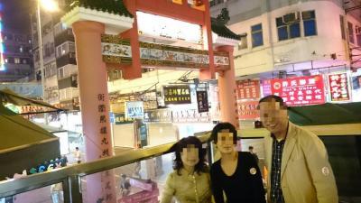 再び珍道中!?家族で行く香港・マカオ旅行~続・お父とお母、ときどきわたし~
