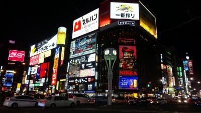 1泊2日の道央(札幌&千歳)スポット巡り♪気分はすっかりニコニコルンルン♪♪