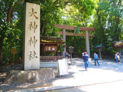 奈良三輪山へ母娘旅(+興福寺と東大寺)
