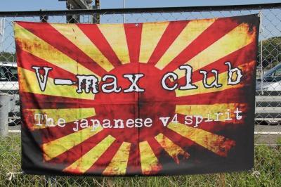 V-MAX 関西ミーティング