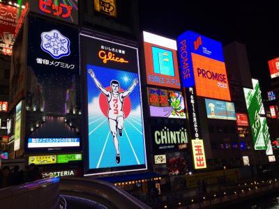 初めての大阪 串カツは食っとかなきゃ&この店TVで出てるじゃんの自由軒