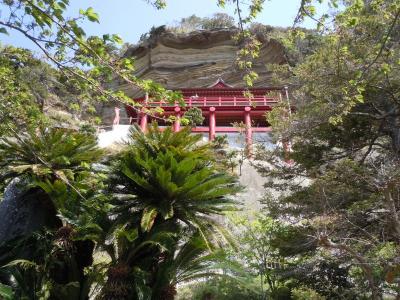 房総名所めぐり2日間 (3)野島崎灯台・崖観音(大福寺)