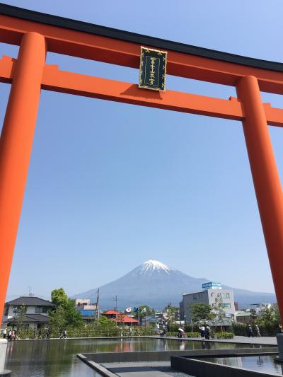 名古屋からの静岡旅行②