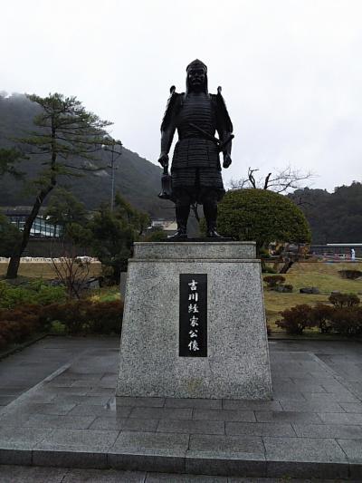 鳥取駅からのちょい旅(第1回目の2日目)