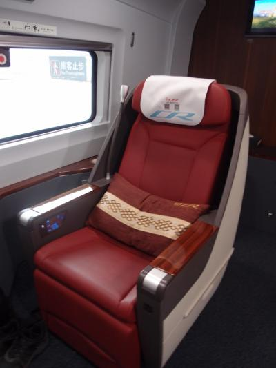 中国高速電車の商務座